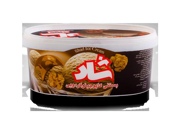 بستنی کاپوچینو گردویی